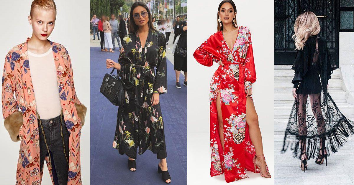 31827ee24781 Κιμονό  Φόρεσέ το σωστά από το πρωί μέχρι το βράδυ! - Style.gr