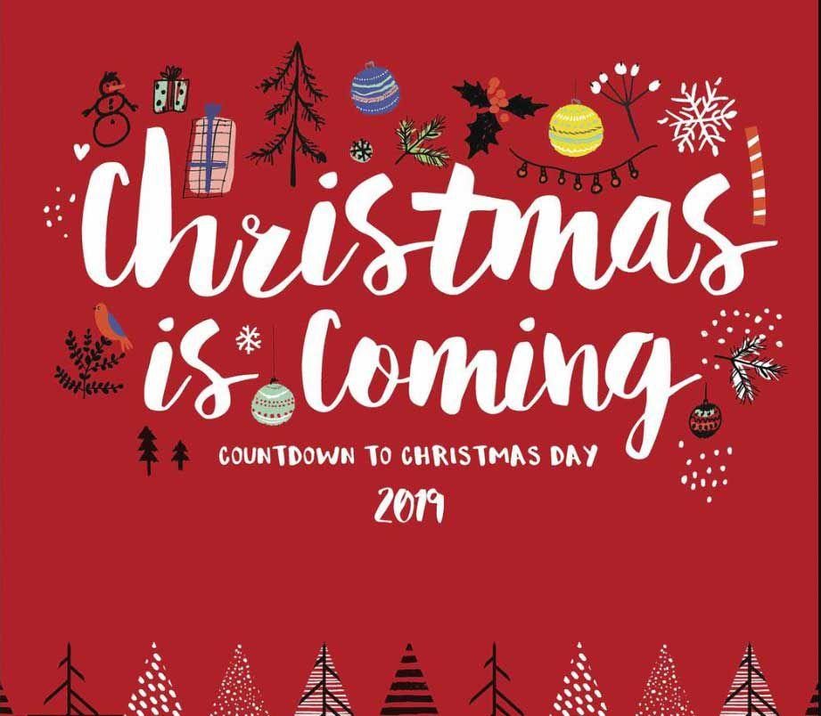 It smells like Christmas: Tι θα φορέσω φέτος τα Χριστούγεννα;